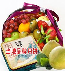 中秋水果篮