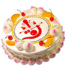 福同海阔:圆形鲜奶蛋糕
