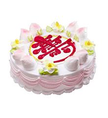 福寿双全: 圆形鲜奶蛋糕