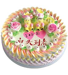 真爱一生:圆形鲜奶蛋糕