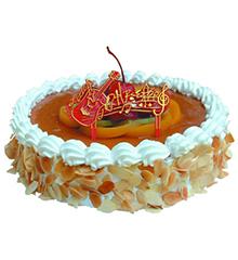 美妙佳音:圆形鲜奶水果蛋糕